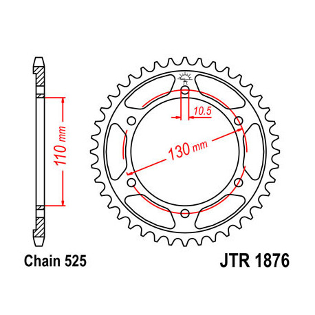 Звезда DCR 1876-45 (JTR1876-45)