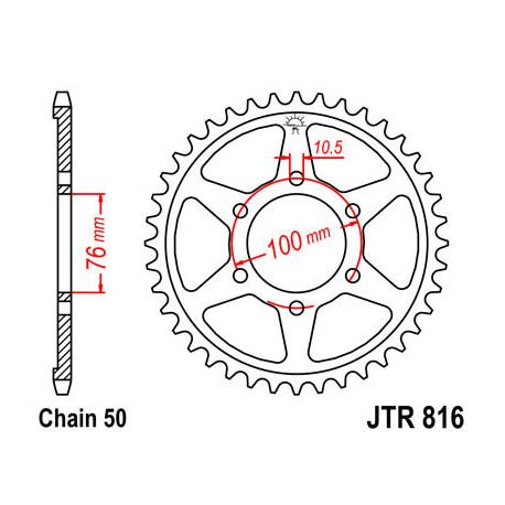 Звезда DCR 816-42 (JTR816-42)
