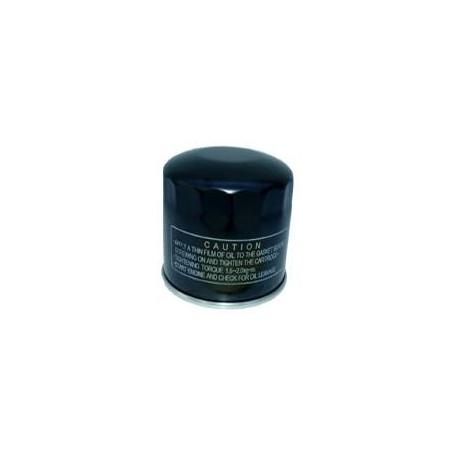 Фильтр масляный Vesrah SF-1004