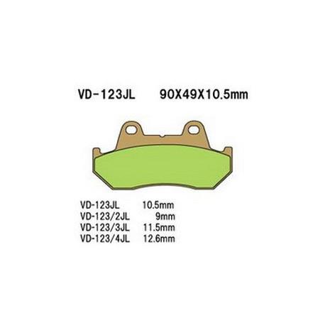 Колодки тормозные Vesrah VD-123/2JL