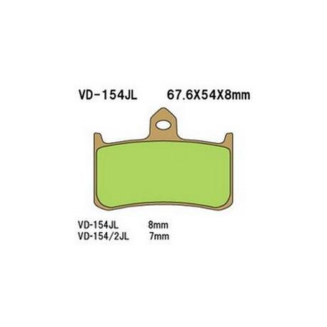 Колодки тормозные Vesrah VD-154/2RJL