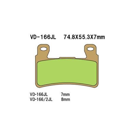 Колодки тормозные Vesrah VD-166/2SRJL