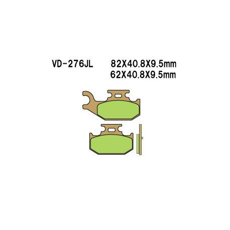 Колодки тормозные Vesrah VD-276JL