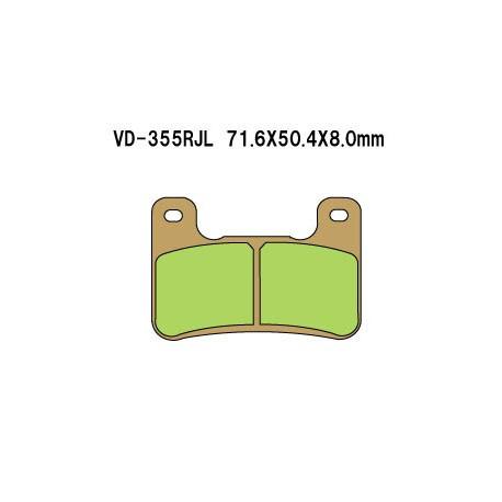 Колодки тормозные Vesrah VD-355RJL