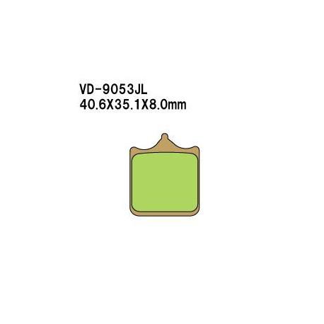 Колодки тормозные Vesrah VD-9053RJLXX