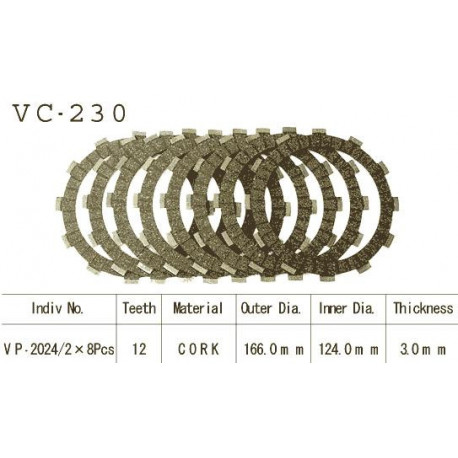 Диски сцепления VC-230