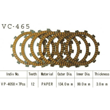 Диски сцепления VC-465